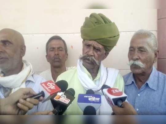 gurjar news