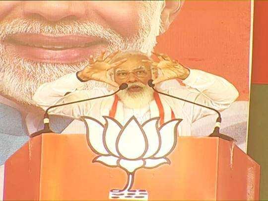 संसद में 100 से भी कम रह गए कांग्रेसी, बिहार की चुनावी रैली में पीएम मोदी ने उड़ाया मजाक