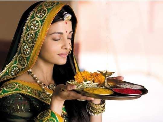Karwa Chauth (2)