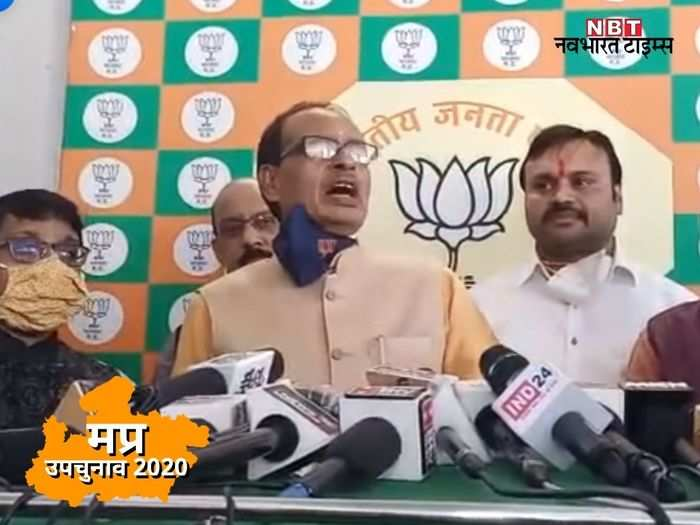 madhya paresh by elections (10)