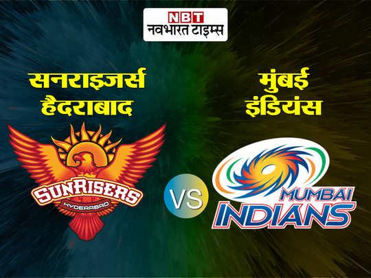 IPL vs toi (7)