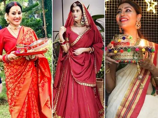 tv celebrities karwa chauth 2020 pictures kamya punjabi to smriti khanna charu asopa debina banerjee