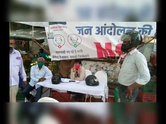 Rajasthan : झुंझुनूं नगर परिषद की नई पहल, मिलेगी इससे कोरोना रोकथाम में बड़ी मदद