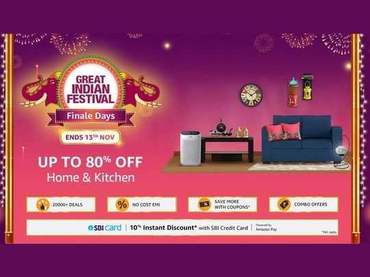 Amazon Great Indian Festival Sale से 80% डिस्काउंट पर फेस्टिव सीजन के लिए खरीदें ये जरूरी सामान