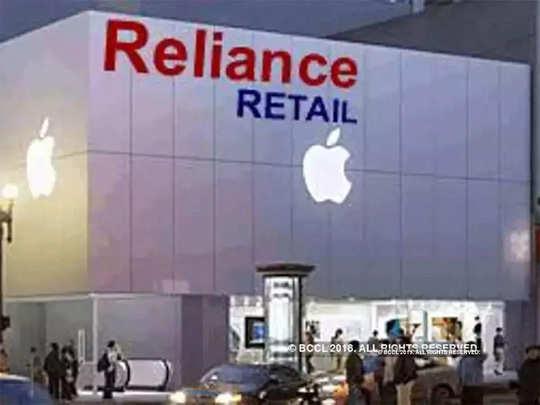 Reliance-Retail2