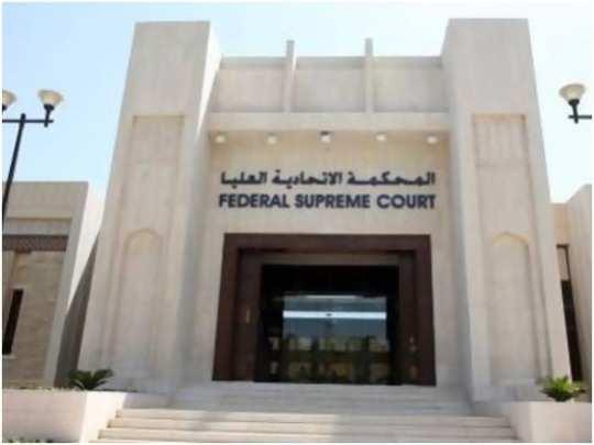 UAE court