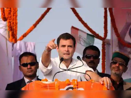 RahulGandhi.