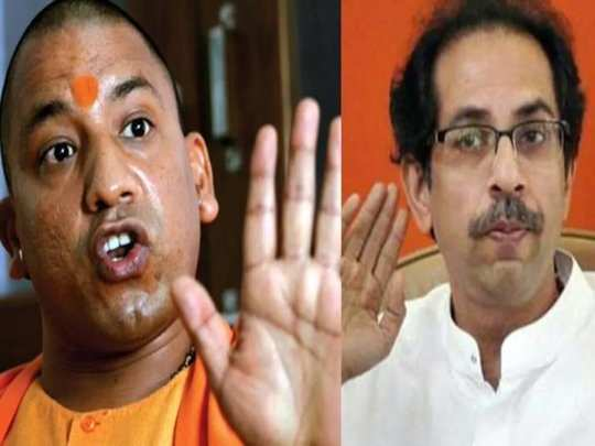 uddhav warns yogi