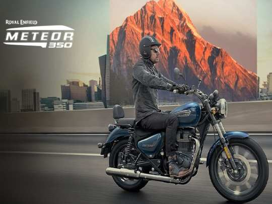 Royal Enfield Meteor 350 launch Price Features