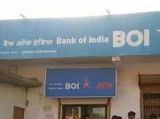 बैंक ऑफ इंडिया का सितंबर तिमाही में मुनाफा दोगुना से अधिक रहा।