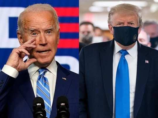 Biden Trump Mask 011