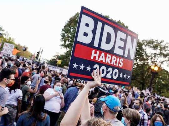 Biden Harris Victory Celebration