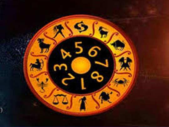 weekly numerology horoscope 09 november to 15 november 2020 ank jyotish in marathi