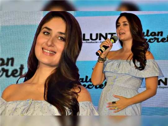 kareena kapoor advise to all pregnant ladies in hindi