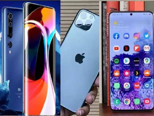 Discount on Premium Smartphones Diwali sale