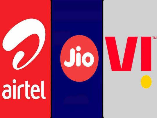 Best postpaid plans of Airtel Vi Jio