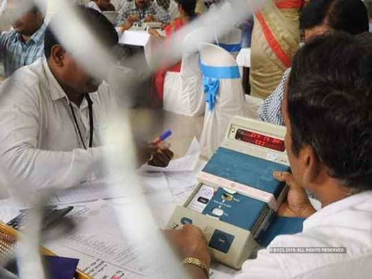 counting bypoll