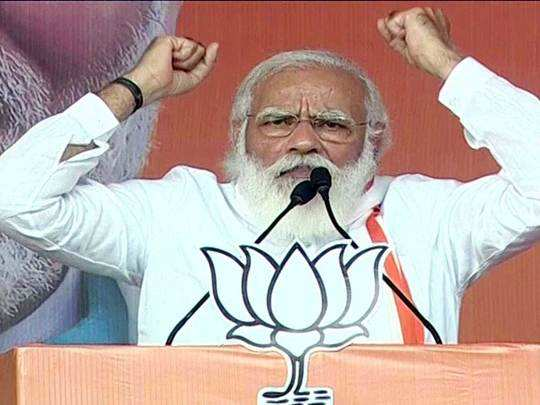 Modi-Rally