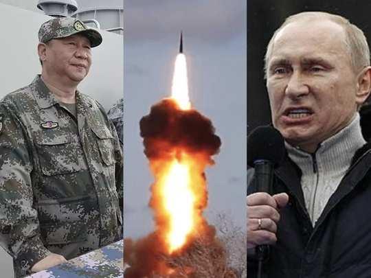 russia chian News 011