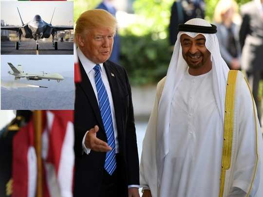 Trump UAE