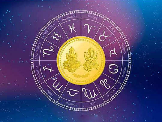 deepavali astrology yearly money and financial prediction of diwali kundali 2021 rashi bhavishya in marathi