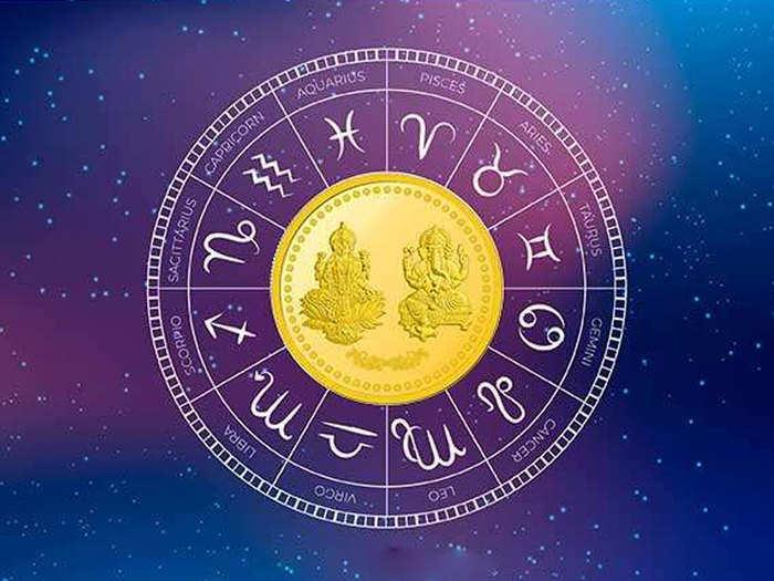 deepavali astrology yearly money and financial prediction of diwali kundali 2021 rashi bhavishya in marathi