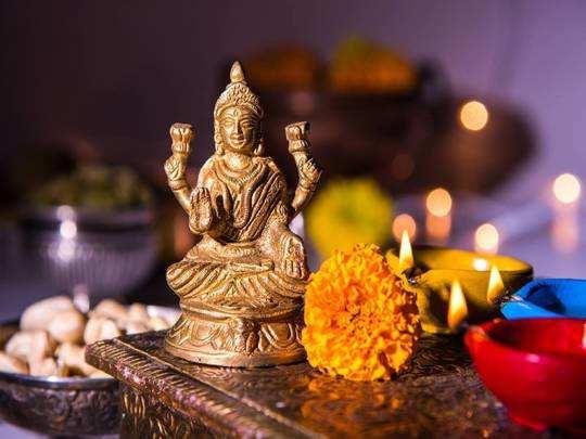 Diwali Shopping 2020 : Puja Chowki पर पूजन करना होता है फलदायी, आज ही करें ऑर्डर