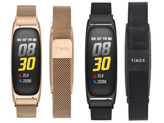 Timex Fitness Band launched Price Specs