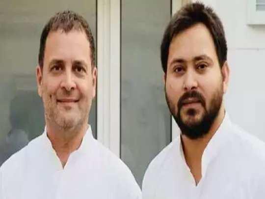 Congress_RJD