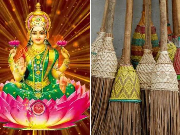 dhanteras 2020: today must buy broom, know belief behind it