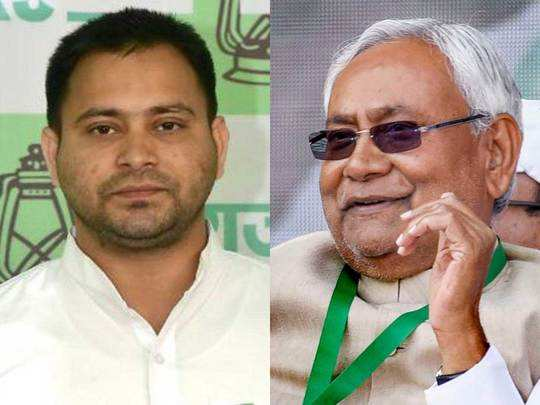 difference of only 12768 votes between nda and mahagathbandhan stops tejashwi yadav to be next cm of bihar