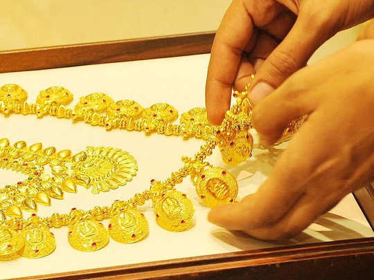 must buy gold this dhanteras 2020, price will reach 67000 rupess in long term