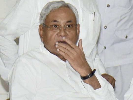 bihar election results: nitish kumar government 10 ministers lose election