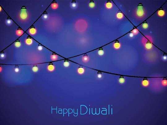 दीपावली और क्रिसमस दोनों के काम आएंगी ये Diwali Lights, Amazon Sale में मिल रहा है हैवी डिस्काउंट