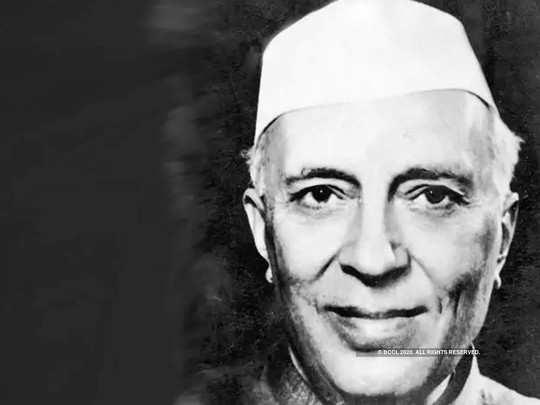 पंडित जवाहरलाल नेहरू : आधुनिक भारताचे शिल्पकार