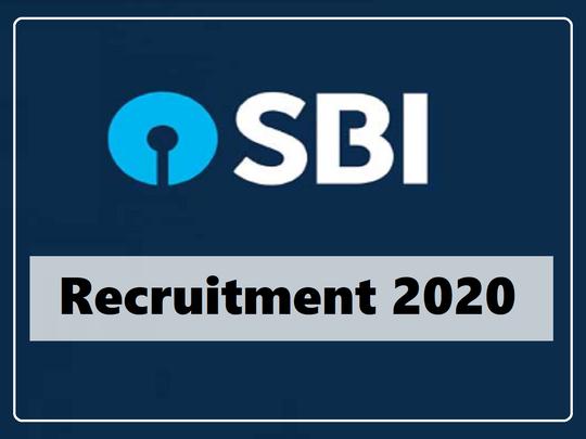 sbi vacancy 2020: SBI Recruitment 2020: स्टेट बैंक में वैकेंसी, पीओ के 2000  पदों पर होंगी भर्तियां - sbi po vacancy 2020 notification, bank jobs |  Navbharat Times