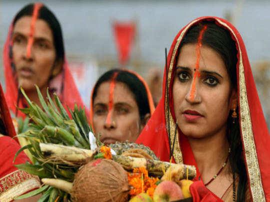 chhath puja file pic