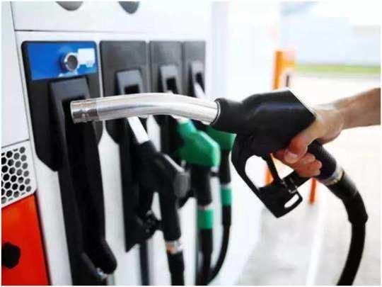 Petrol Price Today