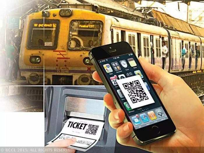 irctc e-ticket could be fake, passengers need to check station code
