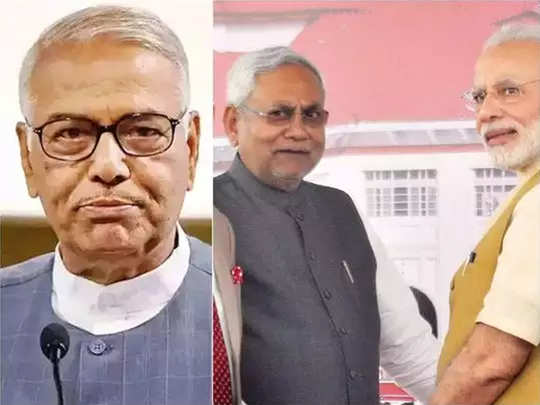 नीतीश कुमार केवळ नामधारी मुख्यमंत्री, भाजप पिळून फेकून देईल
