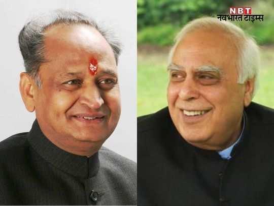 rajasthan news hindi update (1)