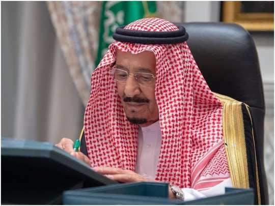 , King Salman bin Abdulaziz of Saudi Arabia