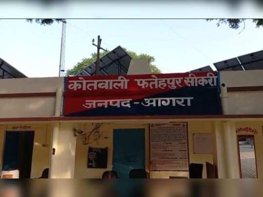 Agra: पुलिस टीम पर हमला करके हिस्ट्रीशीटर को छुड़ा ले गई भीड़, दरोगा समेत तीन घायल
