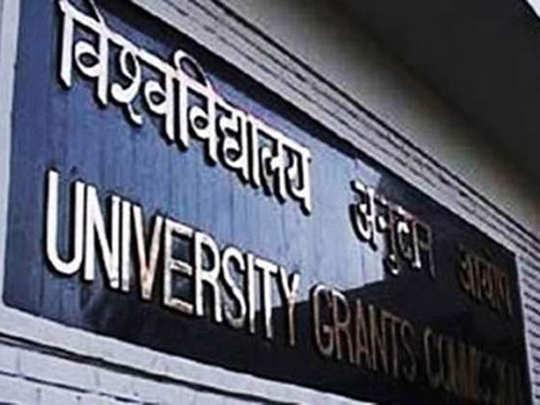 खुशखबर, विद्यार्थ्यांना आता २० ऐवजी ४० टक्के क्रेडिट्स; UGC चा निर्णय