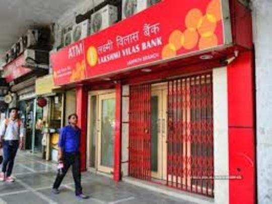 ग्राहक अब 16 दिसंबर तक बैंक से रोजाना अधिकतम 25 हजार रुपये की ही निकासी कर सकेंगे।