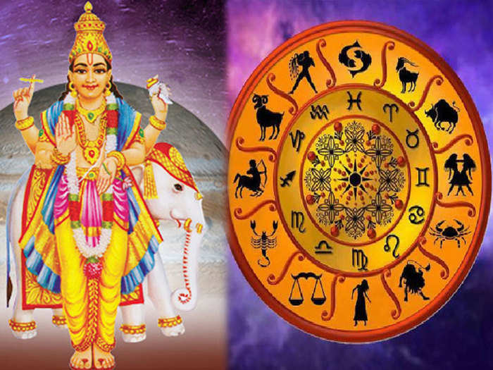 know about these five zodiac signs should beware after guru transit in makar rashi 2020