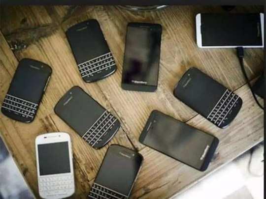 stolen mobiles