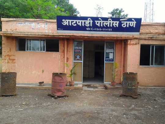 Atpadi Police Station