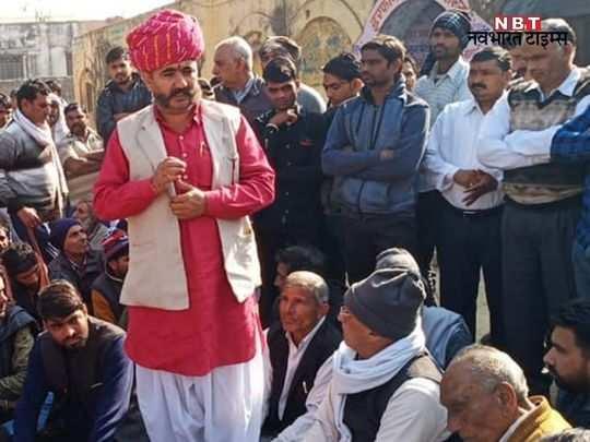rajasthan news hindi update