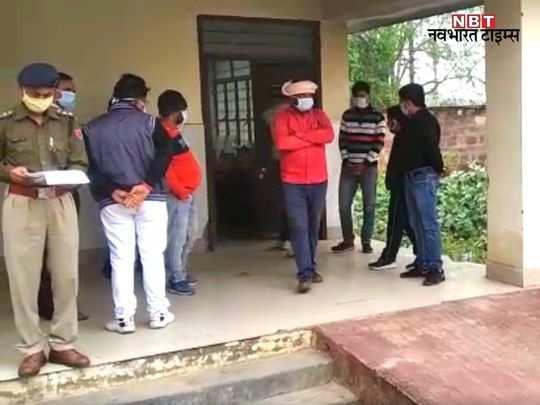 rajasthan news hindi update (2)